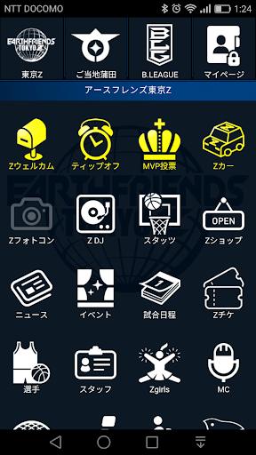 玩免費運動APP|下載Zアプリ app不用錢|硬是要APP