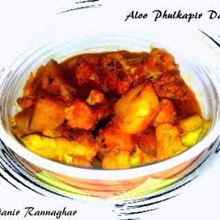 Aloo Phulkopir Dalna