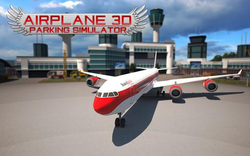 飛行機駐車ゲームの3D