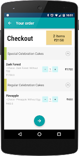 Cakewala- screenshot thumbnail