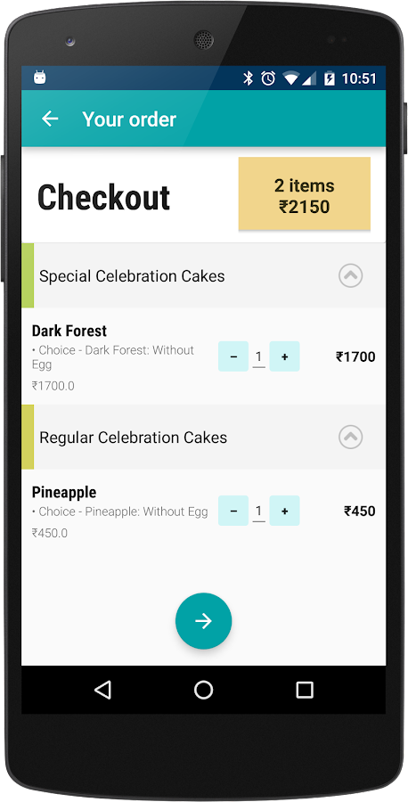 Cakewala- screenshot