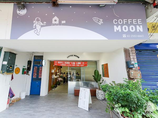 Coffee Moon 珈琲月