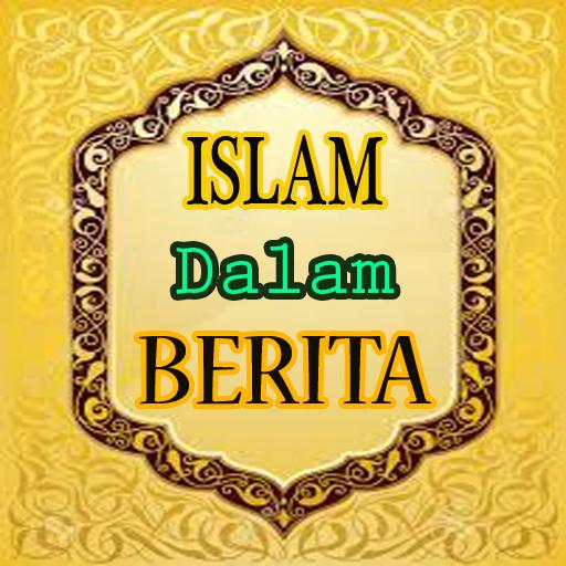 Islam In the News (app)