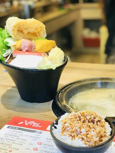 基本菜色都不錯,環境乾淨,服務ok。喜歡基本的梅花豬肉鍋。
