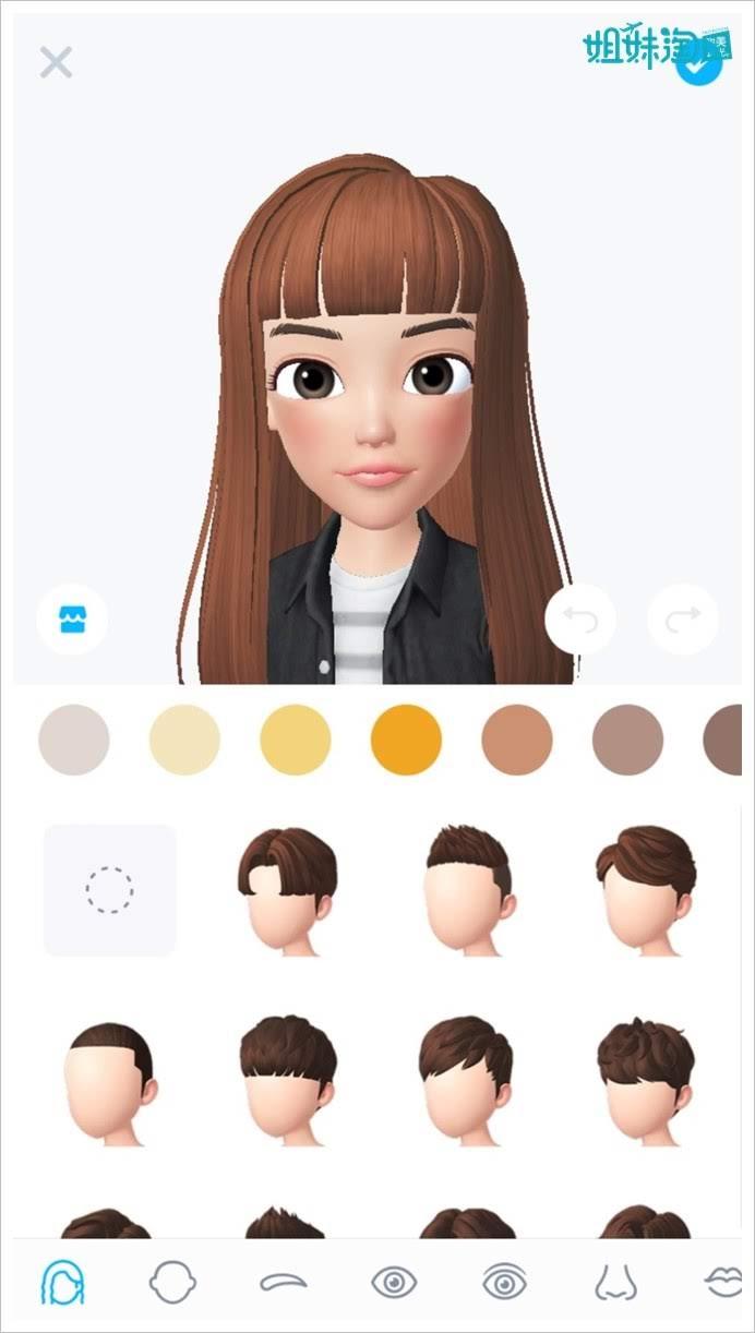 ZEPETO髮型選擇