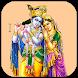 God Sri Radha Krishna Wallpaper Free - Androidアプリ