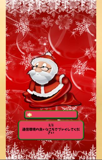 Santa's Workshop 2016 1.1 Windows u7528 2