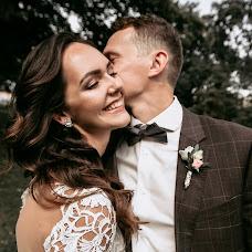 Wedding photographer Vitaliy Ushakov (ushakovitalii). Photo of 30.01.2018