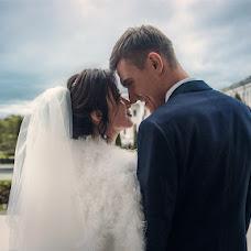 Wedding photographer Diana Khabibrakhmanova (foreverdiana). Photo of 01.10.2017
