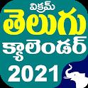 Telugu Panchangam Calendar 2021 icon