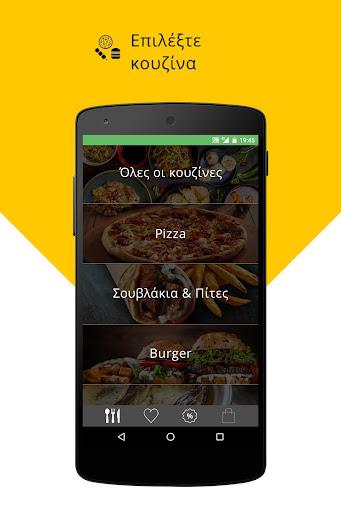 Deliveras - Food Delivery 5.3 screenshots 2