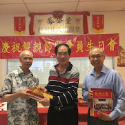 2018-06-17<br>Parents' day & members' birthdays with Hoiping visitor 雙親節暨生日會加上开平嘉賓到訪