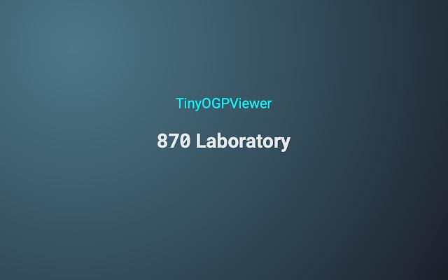 TinyOGPViewer