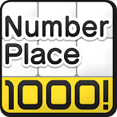 NumberPlace1000!~