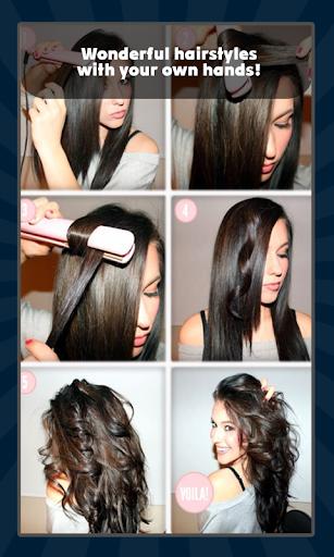 发型指南日常