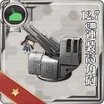 12.7cm連装高角砲