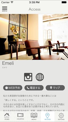 Emeli -u30a8u30e1u30ea- 1.2 Windows u7528 4
