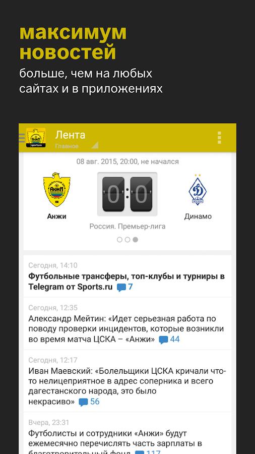 результаты матчей премьер лиги чемпионата россии по футболу
