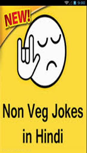 Best Non veg jokes