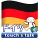 指さし会話 ドイツ ドイツ語 touch&talk