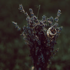 Esküvői fotós Zsanett Séllei (selleizsanett). Készítés ideje: 06.08.2018
