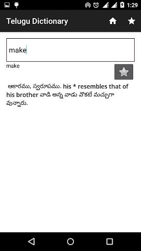 Download Telugu English Dictionary Google Play softwares