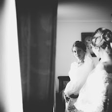 Wedding photographer Elena Khruleva (bigday). Photo of 24.01.2017