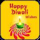 Happy Diwali Wishes With Images 2020-हैप्पी दिवाली APK
