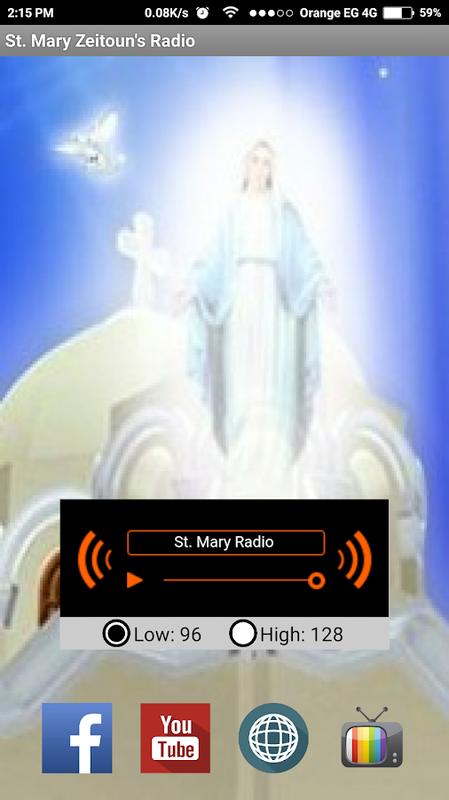 St. Mary Zeitoun's Radio- screenshot