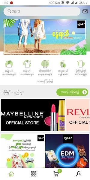 rgo47 - Online Shopping & Marketplace in Myanmar