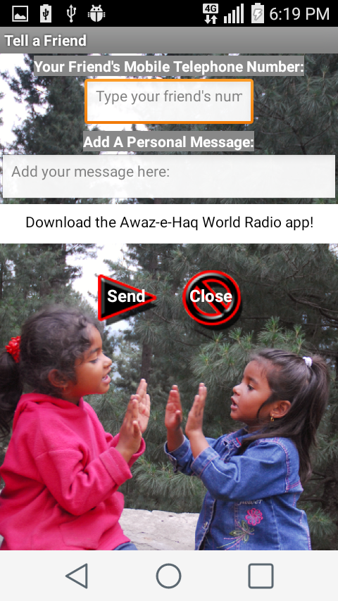Awaz-e-Haq World Radio- screenshot