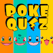 Guess the Poke Quiz Shadow Game 2020