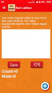 Ram Lekhan - náhled