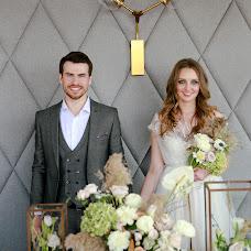 Wedding photographer Evgeniy Komissarov (komissarov). Photo of 03.04.2018
