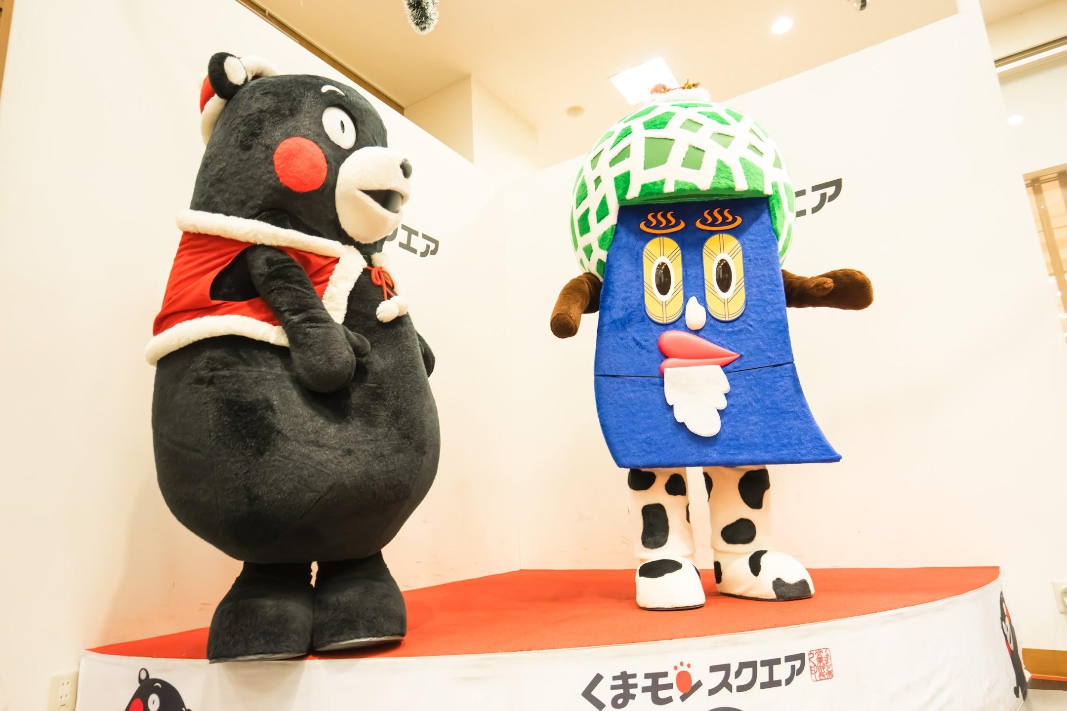 Kumamon Stage2