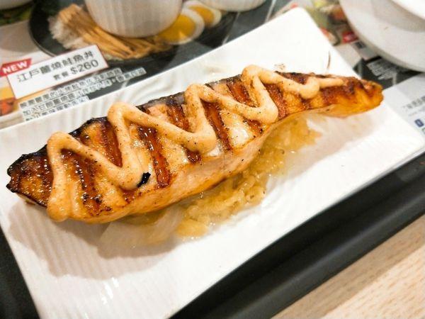 世界最好吃的鮭魚品牌就在我家旁邊耶! ⊙美威鮭魚⊙
