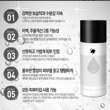 韓國代購Milkydress 溫潤爽膚水