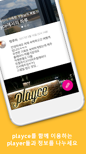playground - playce camp jeju- screenshot thumbnail