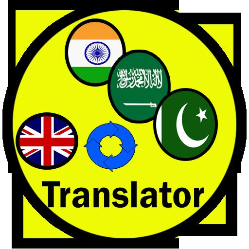 App Insights: Urdu Arabic Translator   Apptopia