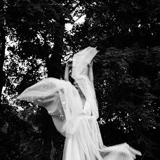 Wedding photographer Irina Levchenko (levI163). Photo of 26.09.2017