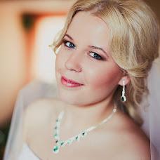 Wedding photographer Maksim Arinin (maximarinin). Photo of 30.05.2016