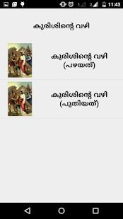 st george novena malayalam pdf