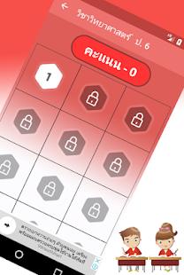 Exercises app. 6 - náhled