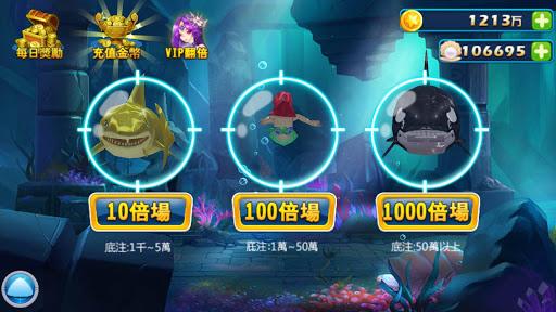 熱血捕魚3D-2016最新街機千炮捕魚繁體版