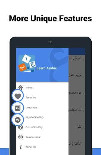 Learn Arabic - Language Learning App screenshot 11