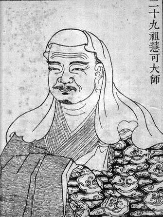 Nhị Tổ Thiền Tông Trung Hoa: Tổ Huệ Khả