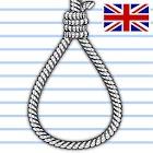 Hangman西班牙语 - 免费 - 测验 icon