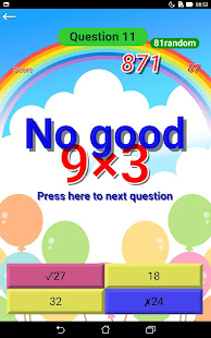 Download Full Multiplication drill 1.2.0 APK