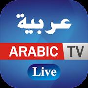 nexGTv Live TV News Cricket APK - Download nexGTv Live TV