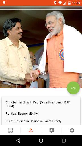 Chhotubhai Patil